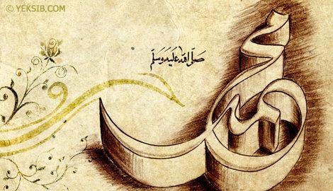 WWW.YEKSIB.COM-حضرت محمد